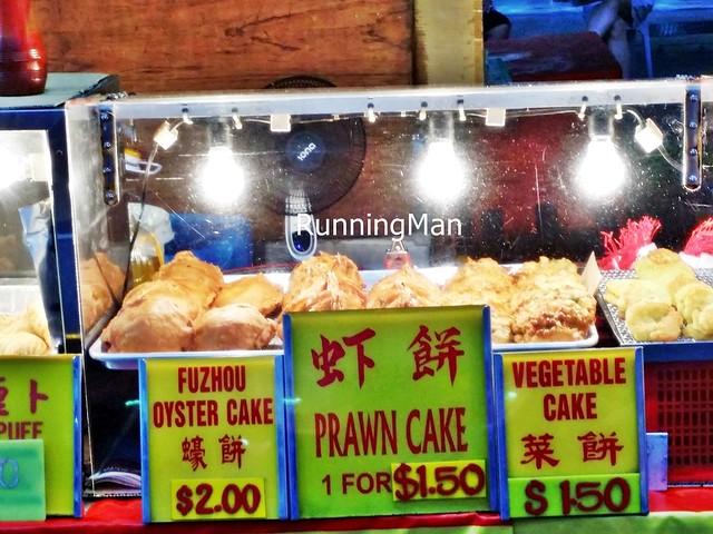 Pasar Malam Night Market 25 - Fuzhou Oyster Fritter Cake, Prawn Fritter Cake, Vegetable Fritter Cake
