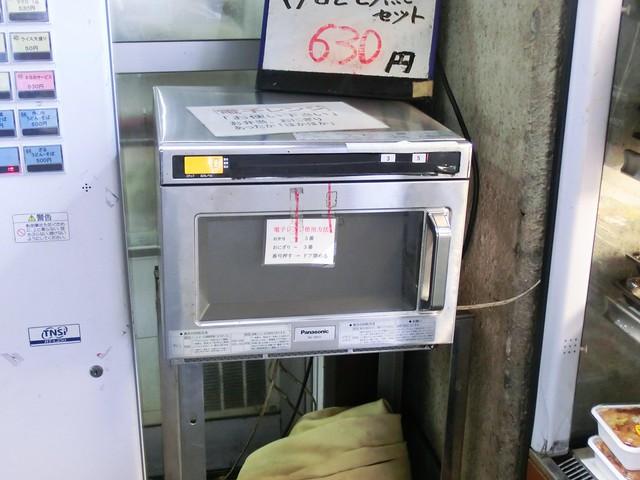 CIMG3339