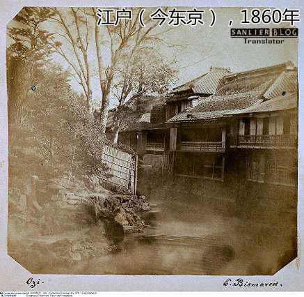 1860年代亚洲各城市01