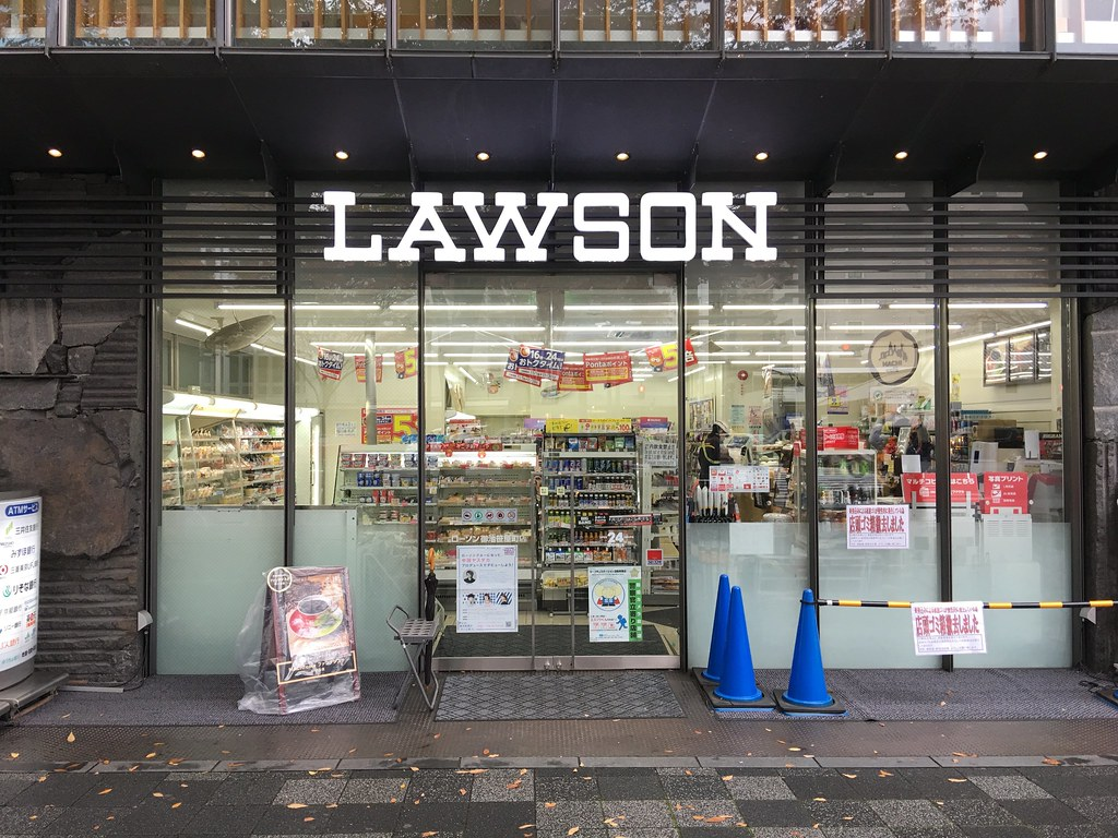 LAWSON in Kyoto
