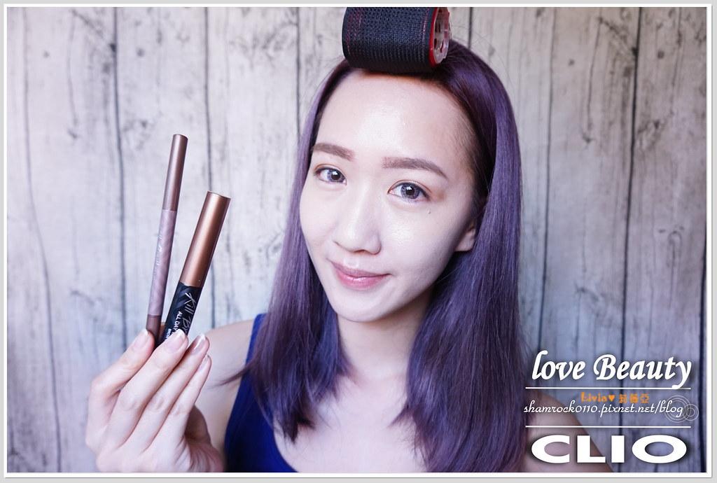 20-CLIO彩妝開箱