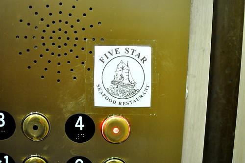 Five Star Restaurant - San Gabriel