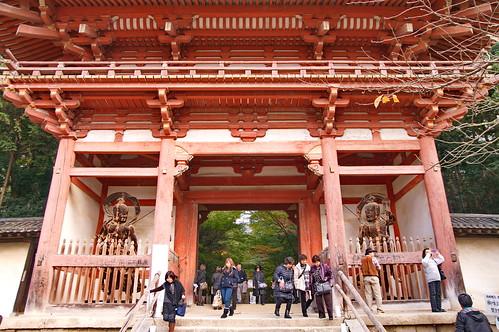 【写真】2012 紅葉 : 醍醐寺/2020-08-07/IMGP6841