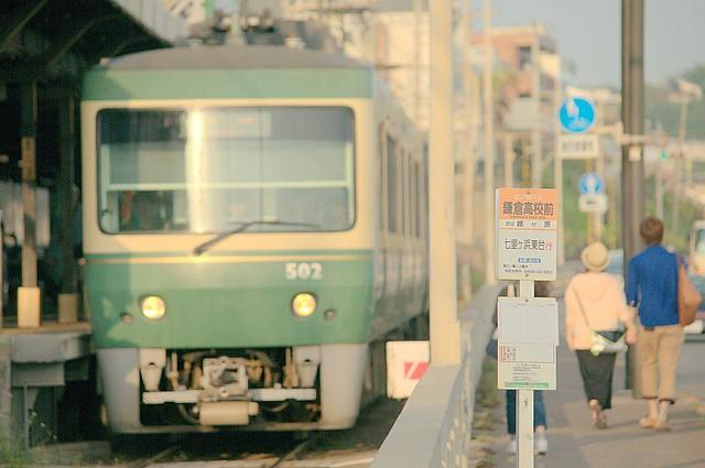 Kamakura koko Sta. 05.21