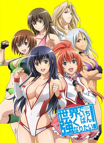 130725(2) – 10月份「美少女摔角」新動畫《世界でいちばん強くなりたい!》追加4位主角造型&聲優!