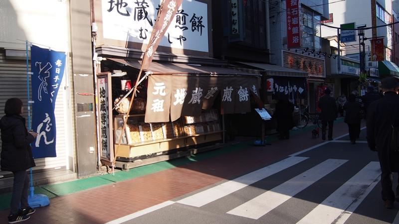 Tokyo Honeymoon 2013_day09_163