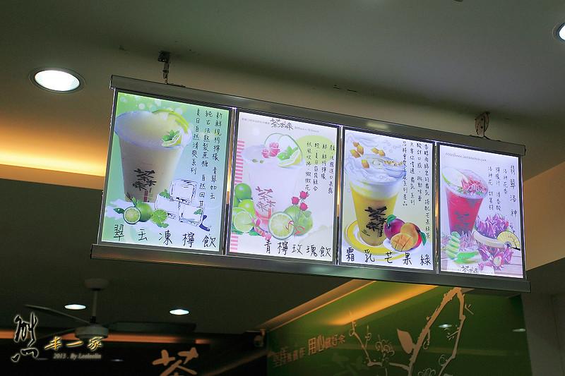 [台中逢甲夜市] 茶本味創意口感茶~點頭好飲