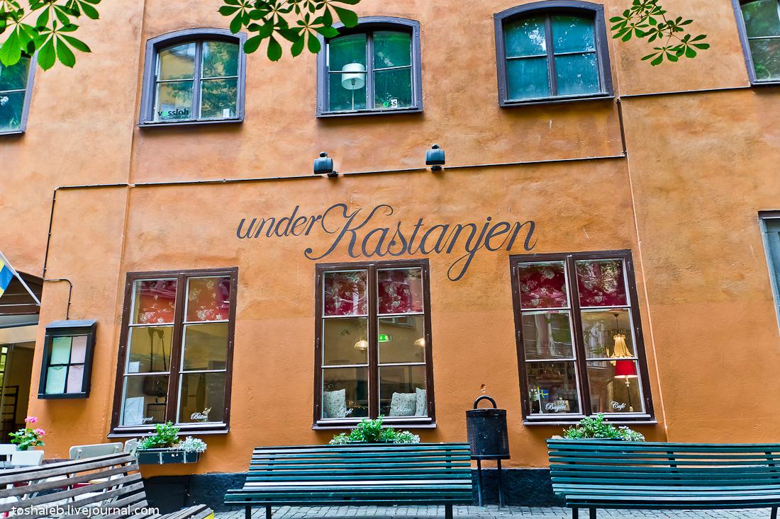 Stockholm_Streets-46
