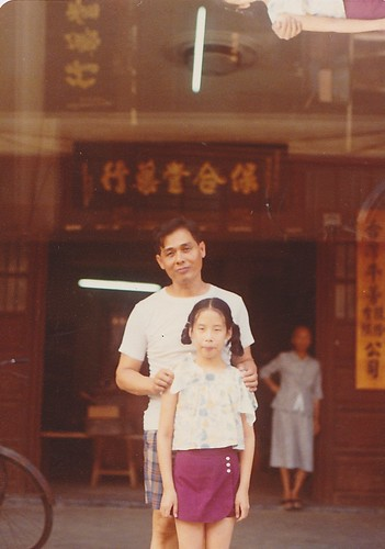 in front of the Lin family pharmacy