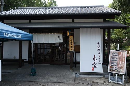 20130913讃岐うどん