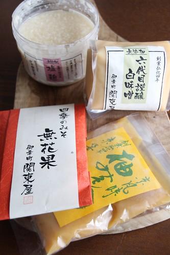 関東屋の白味噌、イチジク味噌、柚子味噌、塩麹