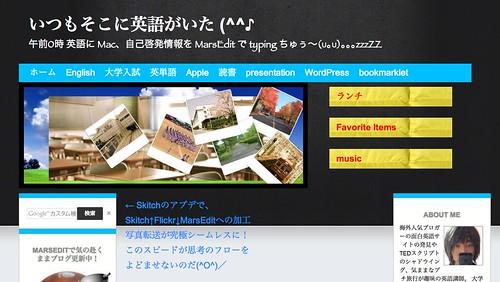 スクリーンショット 2013-10-07 1.47.12