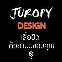 JuropyDesign เสื้อยืดด้วยแบบของคุณ