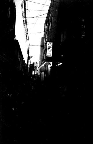 Street Snap 1524