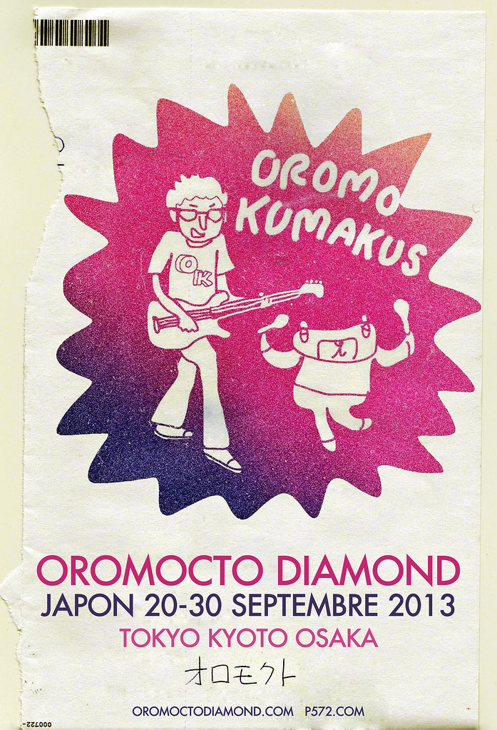 Oromocto Diamond Japon 2013
