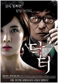 Xem phim Bác Sĩ Thẩm Mỹ, download phim Bác Sĩ Thẩm Mỹ