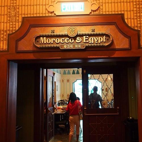 モロッコ&エジプト