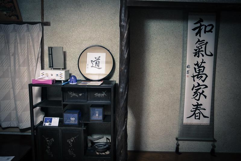Iwaishima KUNIHIRO
