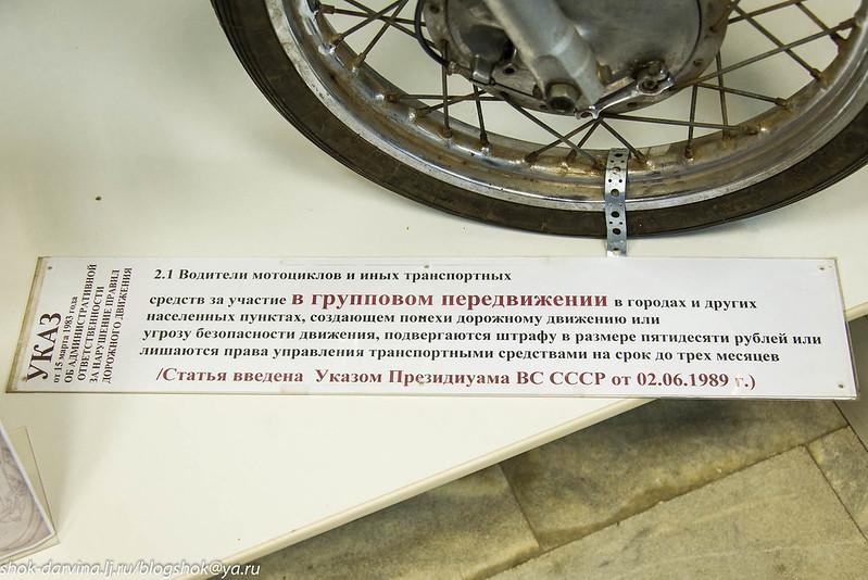 Ижевск-28