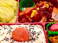 produce(0.0), bento(0.0), meal(1.0), lunch(1.0), garnish(1.0), ekiben(1.0), food(1.0), dish(1.0), cuisine(1.0),