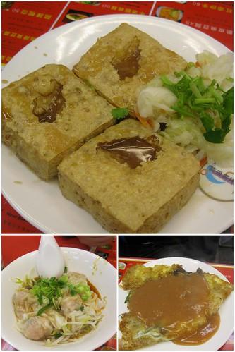 Taiwan Day 5 107