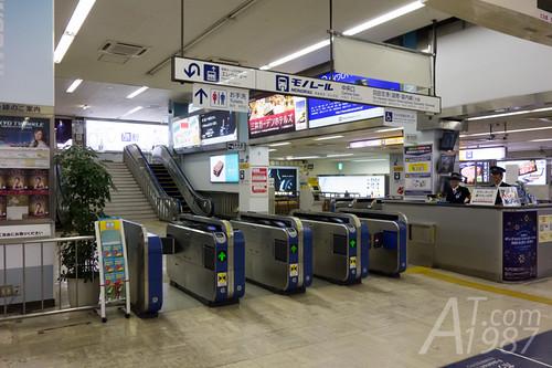 Hamamatsucho Station - Tokyo Monorail