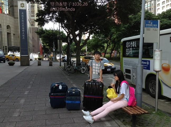 2親子畢業旅行團
