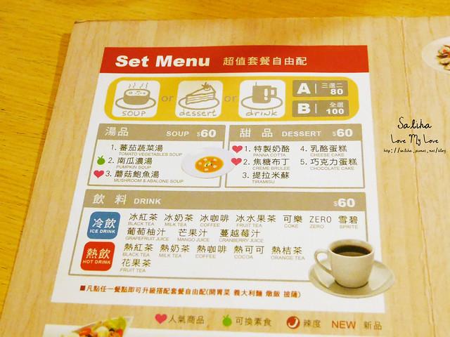 台大附近好吃美食餐廳推薦gogopasta (4)