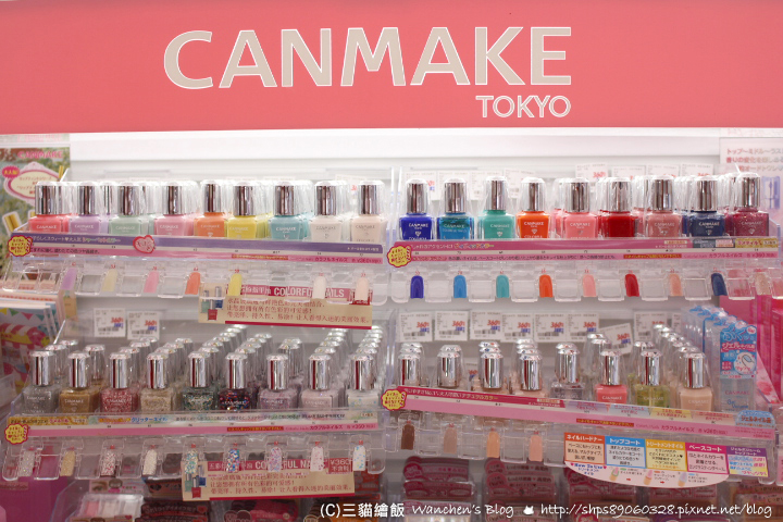 CANMAKE指甲油