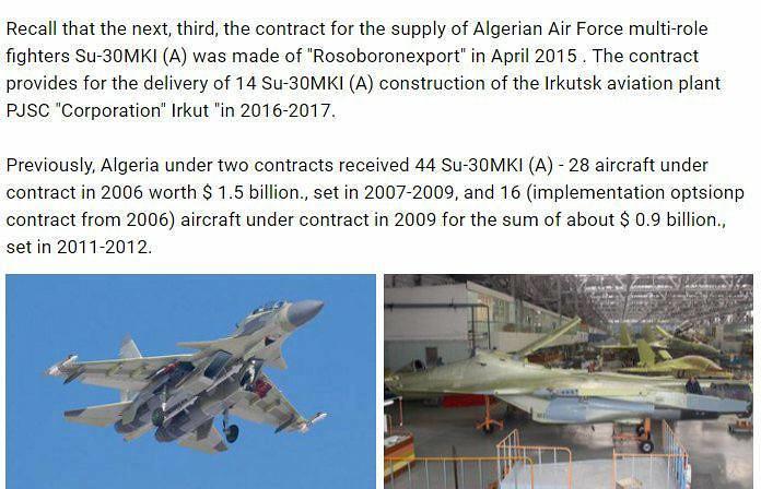 """الجزائر 2015  : تقتني 16 سوخوي 30MKA  وعقد لانظمة الدفاع الجوي  """"Antey -2500 """" - صفحة 9 30279326853_022a2a55f2_b"""
