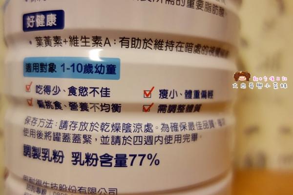 兒童補體素乳鐵蛋白配方 (9).JPG