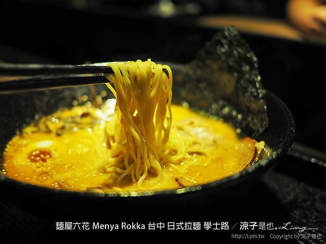 麵屋六花 Menya Rokka 台中 日式拉麵 學士路 13