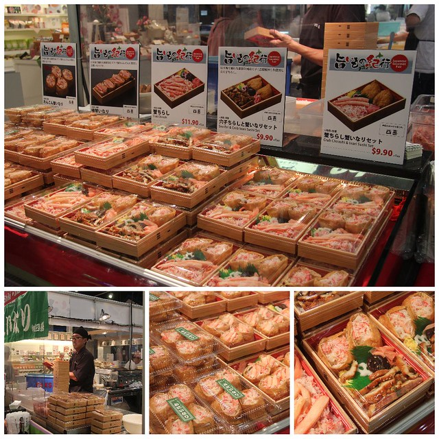 Mitsuwa Gourmet Food Fair