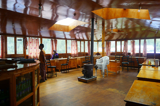 the main dining hall