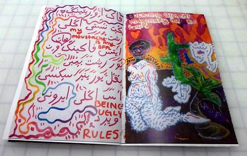 Islam book (2013) by Paradise Xerxes Khanmalek