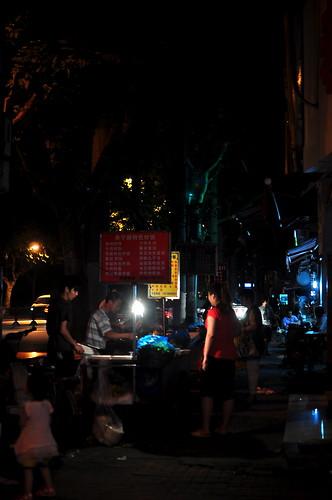 Shanghai Rice Cakes - Street Food - China