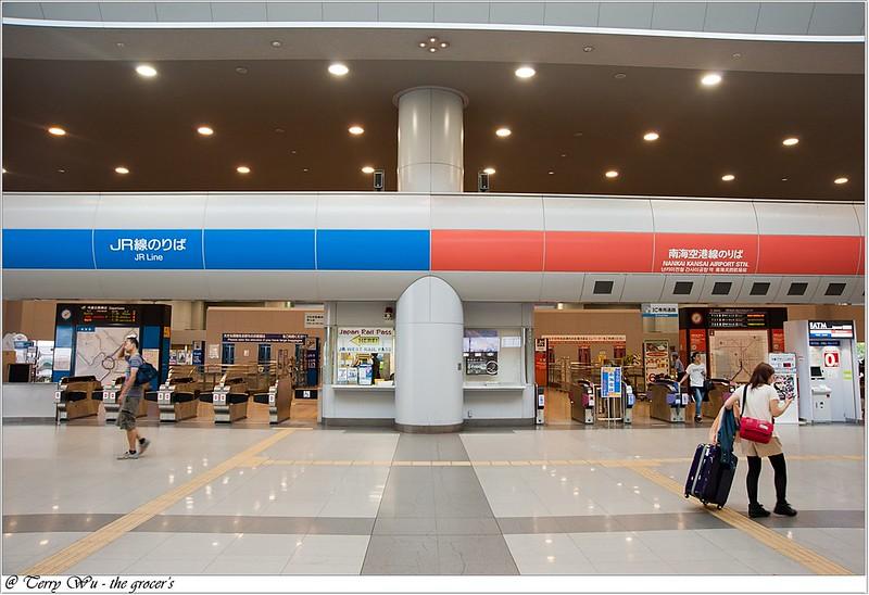 2013-09 京都自由行-機場過夜-15