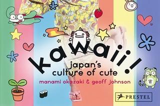 Cute cultural tourism