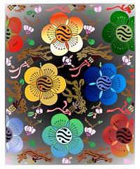 Psychedelic Flower Clip Art