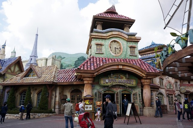 Everland Resort - Theme Park in Seoul-028
