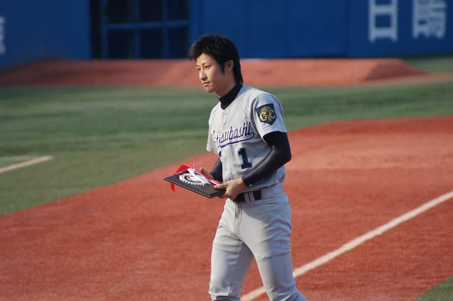Photo:DSC00195 By shi.k