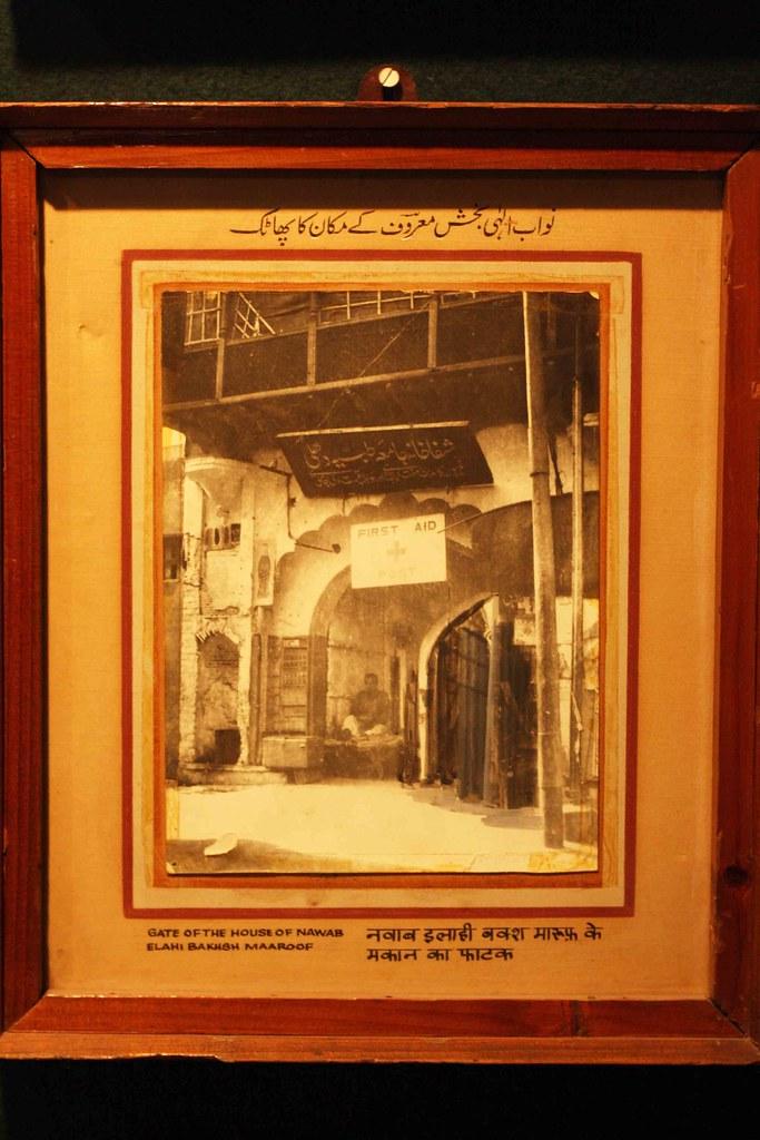 City Hangout – Ghalib Academy, H. Nizamuddin Basti