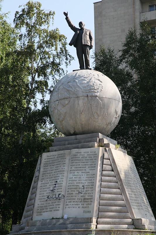 Памятник Ленину в г. Нижний Тагил