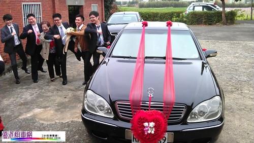 優派租車-結婚禮車實況