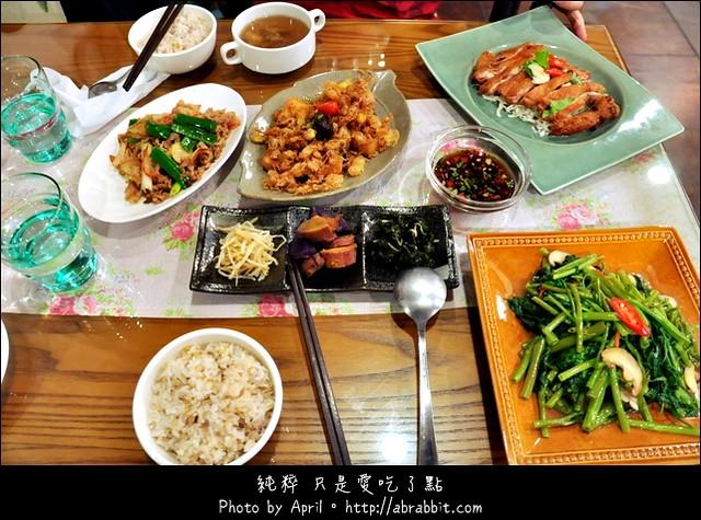 [南投埔里]水田衣餐食工坊(水田衣藝術家民宿)–是民宿也是餐廳