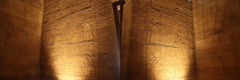 Egypt Aswan70
