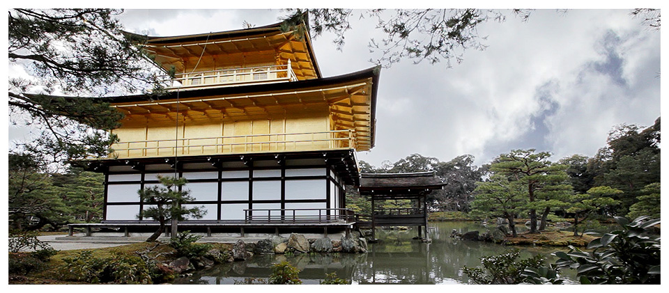 Behind Kinkaku-ji, Golden Pavilion Temple, Kyoto – Japan