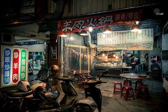 [台南 市區]– 必訪熱炒 這家最對味–順興羊肉海產店
