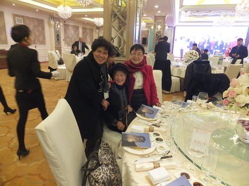 北京海峽兩岸美食文化論壇 137