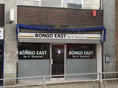 Picture of Bongo East, IG11 8RW